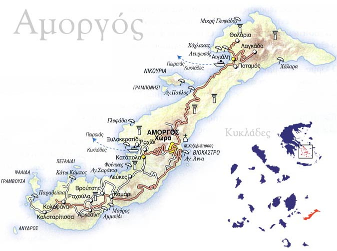 Χάρτης Αμοργού
